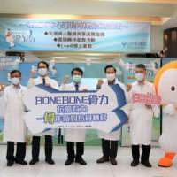 晚期癌症患者都有骨轉移風險! 南台灣奇美醫學中心:若忽視骨頭痛恐面臨不可逆的骨骼併發症