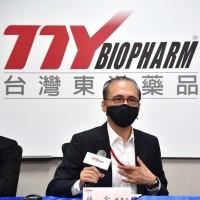 台灣東洋代理疫苗破局 林全反駁疾管署:無政府保證是主因