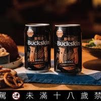捷報!台灣金車柏克金啤酒國際競賽摘8金8銀 勇奪「亞洲年度最佳酒廠」大獎