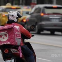【最新】台灣外送平台Foodpanda系統13日中午大當機將近4小時 現已恢復正常