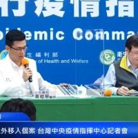 【快訊】台灣11/13新增多達8例武漢肺炎確診個案 5例來自菲律賓、2例印尼及波蘭1例