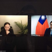 Taiwan shares experience of managing COVID-19 with Georgia Tech
