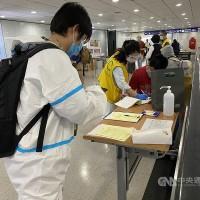 【最新】台灣正式公布武漢肺炎防疫「秋冬專案」12月1日起擴大要求入境者「陰性採檢證明」