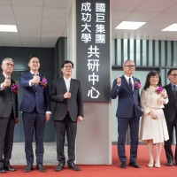 Yageo makes Taiwan new manufacturing hub, forms R&D partnership with NCKU