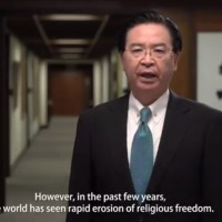 Taiwan foreign minister highlights need to protect religious freedom from authoritarianism