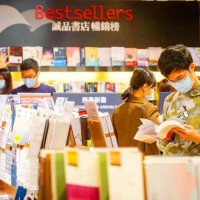 Taiwan bookstore chain Eslite to open Malaysia outlet in 2022