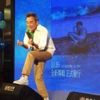 快訊!台灣創作鬼才陳昇口腔長腫瘤急開刀 首次取消跨年演唱會