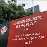 美國亞利桑那州鳳凰城 批准與台灣晶圓大廠「台積電」開發協議