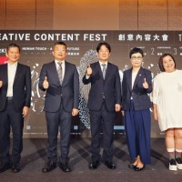 Taiwan vice president expresses confidence in local creative industry