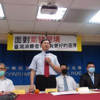 【反萊豬萊牛】逾11萬消費者參與連署 台灣消基會向政府提出5大質疑與5項建議