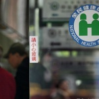 Taiwan poised to increase National Health Insurance rates