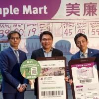 台灣美廉社攜手LINE購物 開創「多通路積點」模式