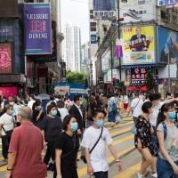 【第四波新冠疫情爆發】 香港下週一起國小低年級生停課14天