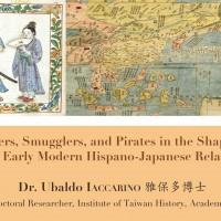 Scholar at Taiwan's Academia Sinica explores early Spanish-Japanese relations