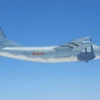 Chinese military planes violate Taiwan's ADIZ