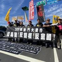 Taipei police brace for 'Autumn Struggle' pro-labor march