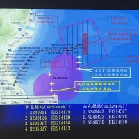 【最新】台灣飛官蔣正志失聯F-16黑盒子、金屬反應訊號在水下千米深處 空軍: 海象允許將探測