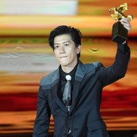 Taiwanese Mo Tzu-yi named best lead actor at Golden Horse Awards