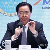 U.S.-Taiwan dialogue prioritizes cooperation in semiconductor sector
