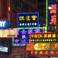 香港新冠確診創新高 「跳舞群組」大傳播 單日新增68例