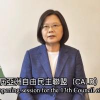 談台灣對抗假訊息經驗 蔡英文:民主是最好防禦