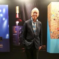台灣金車噶瑪蘭聯手抽象畫大師 精選系列創作具象化威士忌口感