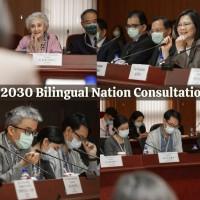 President Tsai pledges to make Taiwan bilingual country by 2030