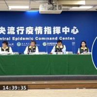 【最新】台灣12月1日起實施防疫「秋冬專案」•旅客須出示COVID19核酸檢驗報告 符合三情形者可免