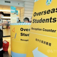 More than 1,200 students have returned home to Taiwan amid pandemic