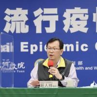 台灣新增2例新冠肺炎境外移入 印尼個案有症狀未報 還探訪友人
