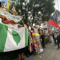 Photo of the Day: Thai activists wave Taiwan independence flag