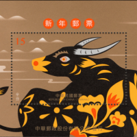 Taiwan reveals stamps for Year of the Ox