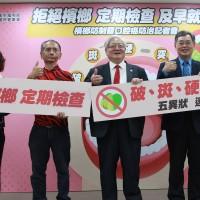 罹患口腔癌壽命少20年 台灣國健署:口內出現五徵兆應盡速就醫
