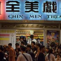 貴人散步音樂節週末嗨翻南台灣 不可不知的七大亮點揭曉