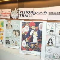 Taiwan and Thailand cartoonists take part in comics exchange