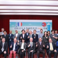 Taiwan, France announce internship program