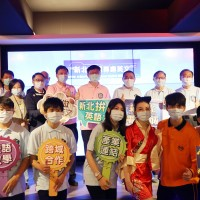 New Taipei sets up gamers' alliance to produce international talent