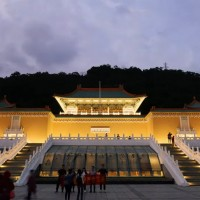 Taiwan's National Palace Museum denies rumored name change
