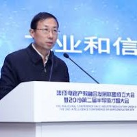High-level Chinese official admits chip development problematic