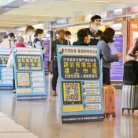 最新【武漢肺炎】台灣11/30遽增24境外移入個案•含20名印尼移工 12月4至17日全面暫停引進該國移工