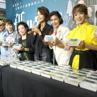 'Little Big Women' makes NT$120 million at Taiwan box office