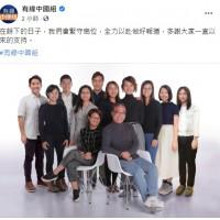 香港有線新聞部傳裁員40人•中國組全體憤而請辭 學者: 港媒已告別「獨立自主」年代