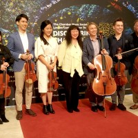 Chamber Music Society of Lincoln Center begins Taiwan tour