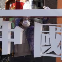 習近平vs成吉思汗? 中國廣招300漢師入民族學校教授華語、內蒙古文化陷滅絕危機