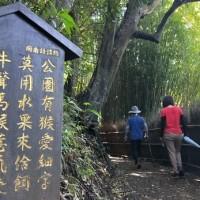 Taipei recommending revamped Yangmingshan trail