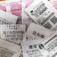 千萬富翁是你?台灣9、10月千萬發票獎開出10張 35元買桃園「成助茶」飲料中獎
