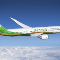 Taiwan's EVA Air fires flight attendant for skipping quarantine