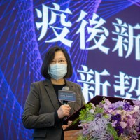 President Tsai pledges to transform Taiwan's healthcare industry