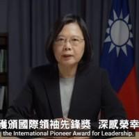 台灣總統獲頒「國際領袖先鋒獎」 繼英國前首相柴契爾後第2國際領袖獲獎
