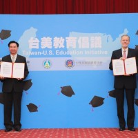 Taiwan, US launch new language education initiative